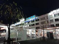 20分で新潟に到着。    本日はここで1泊します。    ダーハー旅行記 冬の周遊編 3日目は以上です。ご覧いただき、ありがとうございました。