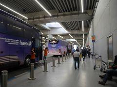 【8月30日(金)、旅行1日目】  金曜日の祝日を使って、2泊3日のイスタンブール旅行です。 まずは、イスタンブール新空港に到着。  イスタンブール新空港から市内各地へは、Havaistという空港バスが運行していて、空港ビルの地下2階から乗ることができます。 今回初めて往復でHavaistを利用したので、少し紹介させていただきますね。