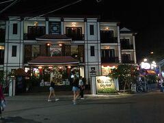 ビンフンⅡシティーホテルです  旧市街からハイバーチュンをまっすぐ徒歩5分ほど ツアーのピックアップなどはいつもここでした