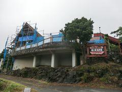16:37 富戸から41分‥ 4区のゴール、城ヶ崎海岸駅に着きました。 苦労の甲斐があって、17:01の列車に間に合いました。 まずは、ひと安心。