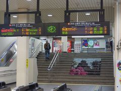 松江駅。ホテルからは徒歩3分。