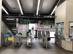 最初の目的地である三河安城駅に到着しました。 この三河安城駅、新幹線停車駅にも関わらずJR東海道線は普通電車しか停車しません。 また、東海道新幹線とJR東海道線の駅舎がやや離れて変則に交差している形状の関係からか、その周辺道路も地下道やら立体交差などが複雑に入り組んでいて初めての来訪ではとてもじゃないけど解り辛い。 どうにか駅北の駐車場にたどり着き、ここでフォロワーさんと待ち合わせです。