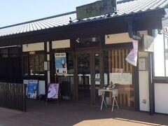 茶房 櫻ン坂。 桜の馬場 城彩苑にあるカフェ。