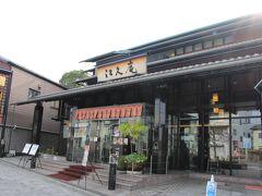 南海高野線堺東駅から阪和線堺市駅に向かう途中にある高級カステラ店の江久庵に立ち寄りました。