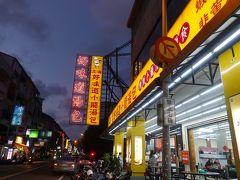 お夕飯はこちらも前から行ってみたかった「上海好味道小籠湯包」へ。ホテルのフロントで予約をお願いしていたのですが大正解。行列ができていました。