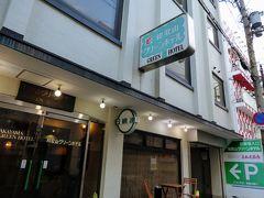 和歌山グリーンホテル
