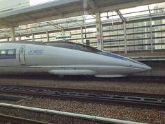 500系新幹線 広島駅で観た 現在はこだまとして運行されている 勿体無い
