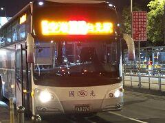夜中の1時50分。バンコクから台北駅到着。ホテルまでもう少し。さっさと寝ます。