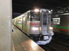 まずは札幌から余市まで向かいましょうか。  小樽方面って初めて乗るなぁ。 むかーし家族で来た時は車移動だったし。