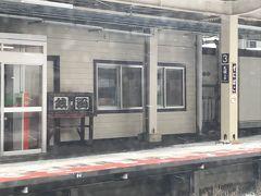 電車に乗り込んでしばらくすると…お!銭函駅だ(・∀・) ホントに銭箱があるのねw