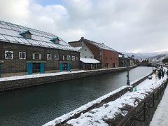 小樽運河に到着ー。 さっむい!ますます気温が下がっている気がするよー。