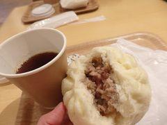 竹生島 カフェ&ショップ ここやで近江牛まん
