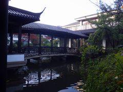 蘇州でガーデンホテルに3泊することにしました。世界遺産の留園の近くにあるホテルで、蘇州の庭園を模した雰囲気のよいホテルでした。