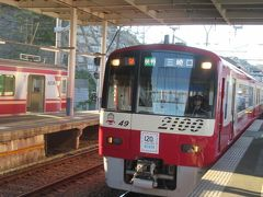 堀ノ内駅で久里浜線の快特・三崎口行きに乗り換えました。 快特とはいっても堀ノ内から先三崎口までは各駅に停まります。 ちなみにかつての快特は横須賀中央の次は京急久里浜まで停まらず堀ノ内駅は通過していました。1999年のダイヤ改正から快特停車駅に昇格しています。