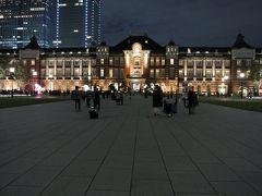 旦那と別れ、東京駅のライトアップをパシャリ。 昼も夜も東京駅は美しいです。