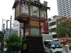 人形町のシンボルらしい、からくり櫓。 もう少しで仕掛けが動くらしいので、少しブラブラして待ちましょう。