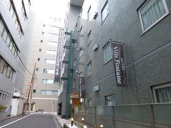 まずはホテルへ。 以前にもお世話になったことのあるヴィラフォンテーヌ日本橋三越前。 駅からは少し歩くけど安くて悪くない宿。 日本橋三越駅と人形町駅、どちらも徒歩7分くらい。 上質ではないけど、不快ではない。 お安くサクッと泊まるにはいい感じ。