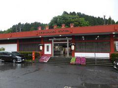 JR日豊本線「霧島神宮駅」。 特に用はなかったけど立ち寄ってみた。