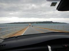 宮古島の歴史に少しばかり触れて・・ もう一度伊良部大橋を渡り伊良部島へ。