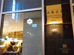 Grand Central Hotel 中国系ホテルのため、金色がふんだんに使われていて豪華