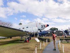 鹿屋航空博物館 白い機体、空飛ぶ貴婦人と呼ばれているそう 息子が楽しそうに色々と教えてくれました