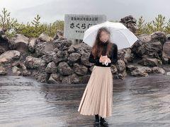 桜島を一周 車を降りると何故か強くなる雨