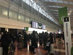 覚悟はしていたが、羽田空港は大混雑 プレミアムレーンを使ったが、それでも10分ほどかかった