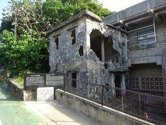 坂の途中にある「公益質屋跡」。 昭和4年に建てられたコンクリート製の建物で、戦争中の戦闘で村内で唯一残った建物。 戦闘の砲弾で壊された跡がそのまま残っている、村の史跡。