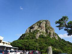 さて、城山。 せっかくここまで来たんだから、登ってみましょう。