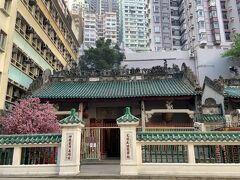 まずは文武廟へ行きました。1847年に建てられた道教寺院で、学問の神様として文昌帝を、武神として関羽(関聖帝)を祀っています。