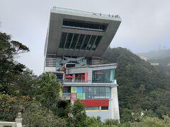 山頂駅に到着します。ただし、あの山頂駅の展望台は有料なのだ。 また雲が多くなっており、展望も厳しそうです。