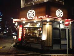 出発の1週間前、名古屋・上前津の64餃子で賢島・伊勢神宮旅行の事前打ち合わせを行います。 おいしくて安いお気に入りの店です。 旅行はもうすぐですから、打ち合わせを行いますが、何も決まりません。