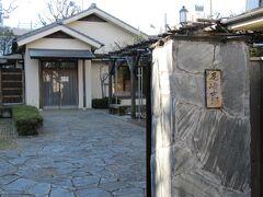 大森駅から歩くこと10分ほどで、尾崎士郎記念館に到着しました。 表札に尾崎士郎と書いています。晩年ここで暮らしていたそうです。