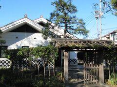 蘇峰公園内に隣接して山王草堂記念館がありました。立派なお屋敷です。