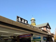 翌日の観光。  原宿駅。
