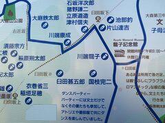 <龍子記念館(りゅうしきねんかん)> 東京都大田区中央4丁目  川端龍子とは大正から昭和にかけての近代日本画の巨匠として有名です。 馬込文士村の住人です。館内には龍子の迫力ある日本画作品や使用した 画材が展示されています。
