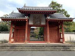 東光寺 総門 一番外側にある門です。