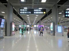4日ぶりのスワンナプーム空港に到着。