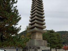宇治川の公園には、十三重石塔もありました。