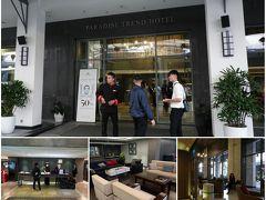 今夜の宿泊先はこちら「Paradise Trend Hotel」。  シックな感じで良さげです。  チェックインもスムーズでした。