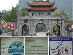最初のベトナム王朝 ディン朝があったホアルー(Hoa Lu Ancient Capital)」。  わずか44年間の首都だったようです。