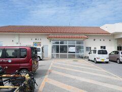 10:30 離島ターミナルに到着。