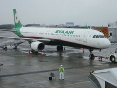 松山空港を出発します エバー航空を利用して約2時間30分でつきます。
