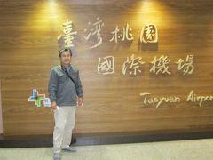台湾桃園国際空港着