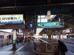 大阪に前入りまでして準備した仕事(飲んでただけだが)。 結構ヘビーな結果になる予感があり、あれこれ憂慮していたが15分で終了。  あららー まあ、得てしてこんなもんだ。 話の内容次第では、このまま福岡へ移動することになる、と思っていたがその線は消えた。  では大阪へ戻って大阪の仕事を済ませようと思うものの、このまま大阪へ戻るのも味気ない。姫路まで来て15分で帰るというのもねえ。  ネットで灘菊酒造で酒蔵見学が出来ることも見つけて行ってみることに。 山陽電気鉄道って初めてかもしれないな。
