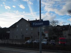 フュッセン駅
