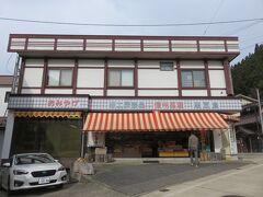 さらに下って山田温泉 こちらのお店でできたてのお饅頭をいただきました  山田温泉 http://shinshu-takayama-onsenkyo.com/hot_spring_facility/#yamada