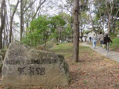 11時頃、上田にある「草笛」という蕎麦屋に行きましたが大混雑 いったん諦めてそこから30分程の無言館へ    無言館 https://mugonkan.jp/