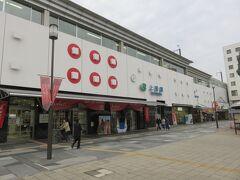 上田駅によってお土産を購入 今回の旅はここまで