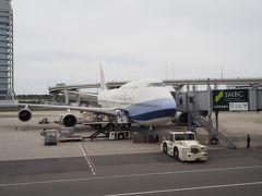 羽田空港を早朝に出発し、関西国際空港に到着。ゴールデンウィークの空港は人でごった返しておりました。